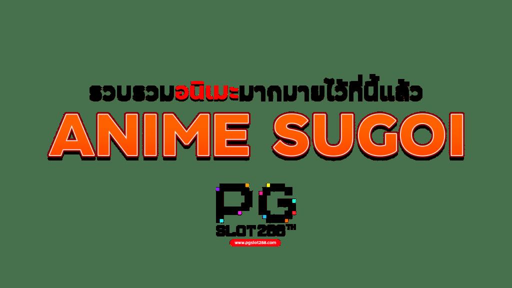 ANIME SUGOI