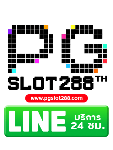 Contact us LINE image png